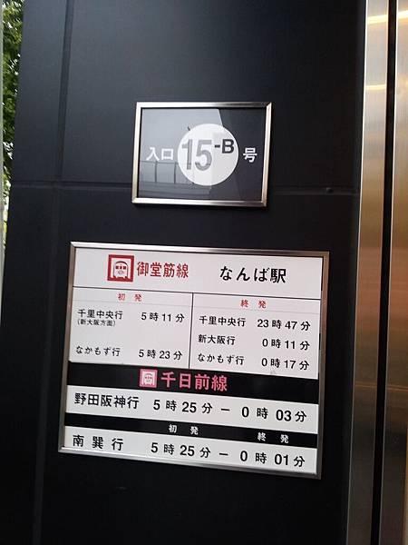 20151117_151226.jpg