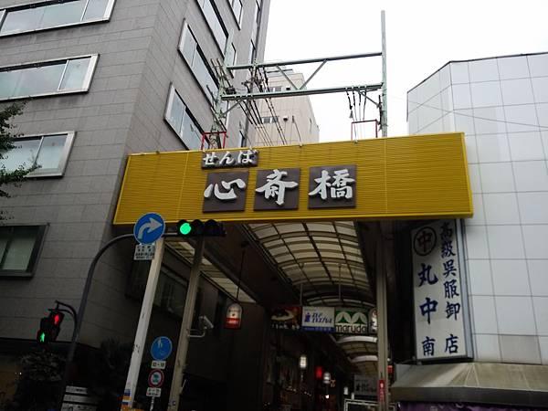 20151114_133248.jpg