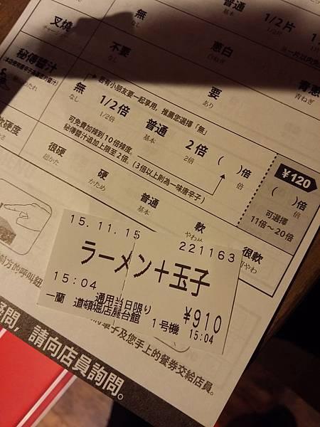 20151115_151010.jpg