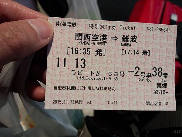 20151113_160305.jpg