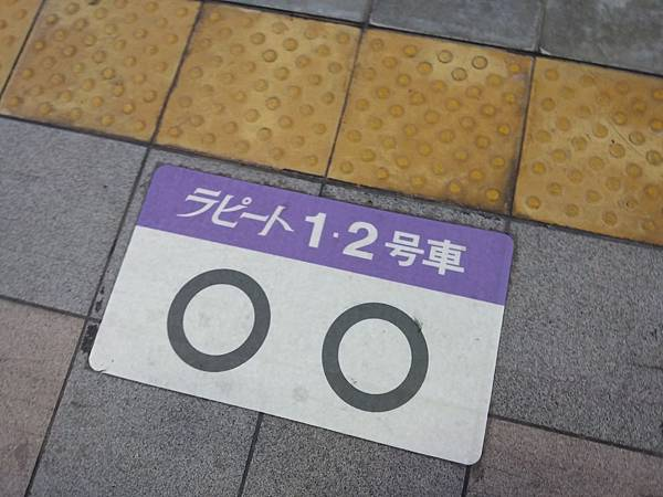 20151113_163832.jpg