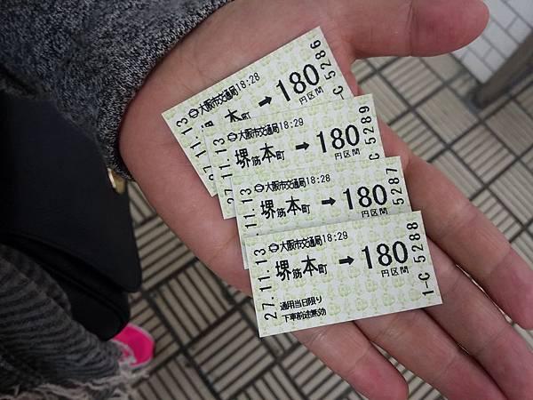 20151113_183000.jpg