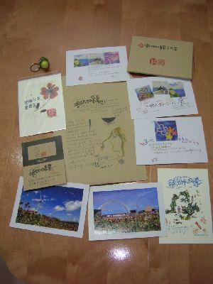 紀念品-明信片