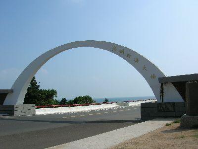 2005年澎湖行 309.