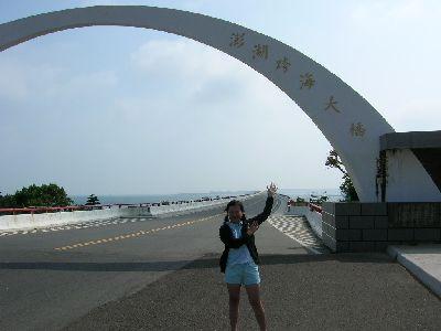 2005年澎湖行 312.