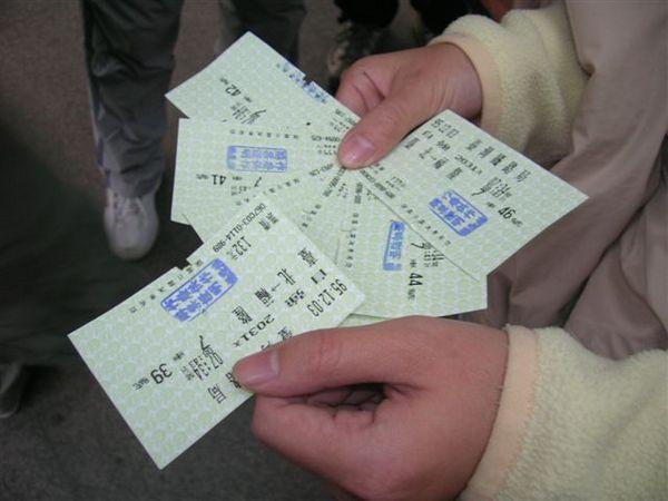 狀況一:六個人七張票