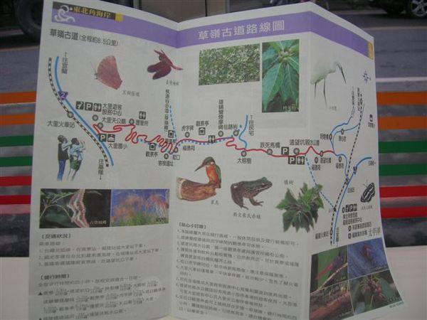遊客中心的簡介