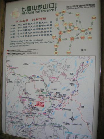 登山口的地圖