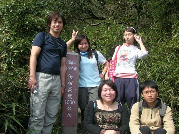 海拔1000公尺的合照
