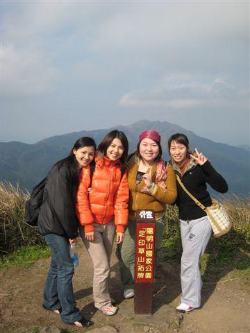 同事們的登頂照