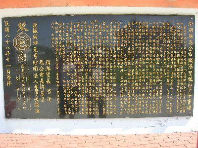 2005年澎湖行 481.
