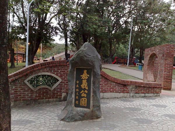 20071113616.jpg