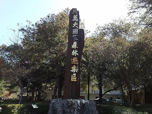 20071209854.jpg
