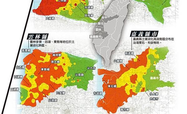 69 彰雲嘉沿海 列土壤液化熱區02
