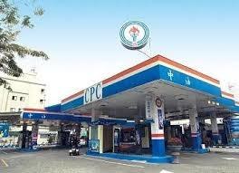 「國內油價有感調降 汽柴油跌0.5、0.6元」的圖片搜尋結果