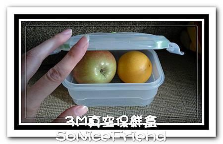 3M真空保鮮盒-9