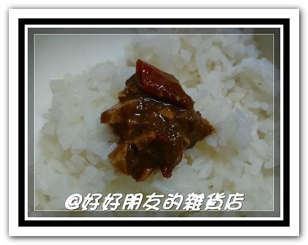 宮堡炸醬-5