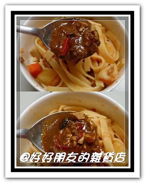 宮堡炸醬-4-1