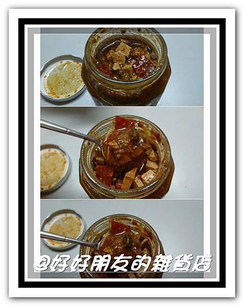 宮堡炸醬-3-1