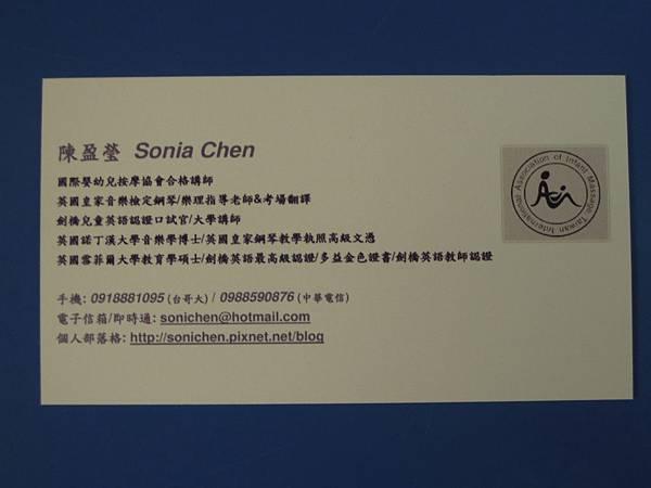 DSCN1046