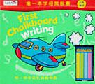Ladybird_Chalkboard_Writing.jpg