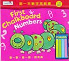 Ladybird_Chalkboard_Number.jpg