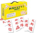 世茂中文字卡2.jpg
