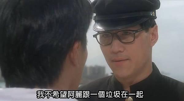 1994年 《破壞之王》[(073253)11-31-03].JPG
