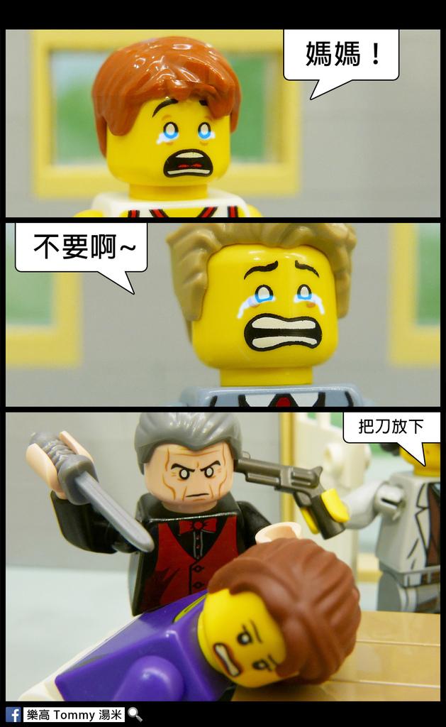 真話俠039-15.jpg