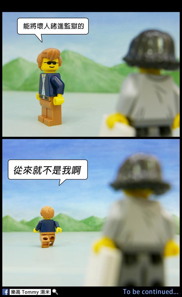 真話俠039-23.jpg