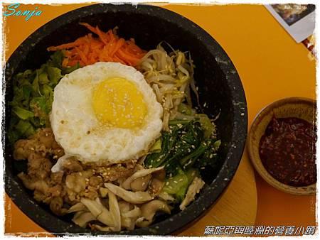 非常石鍋-火烤石鍋 (1280x961)