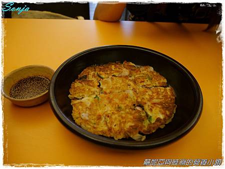 非常石鍋-海鮮煎餅 (1280x961)
