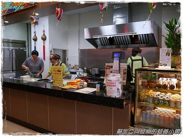 烹調區 (1280x961)