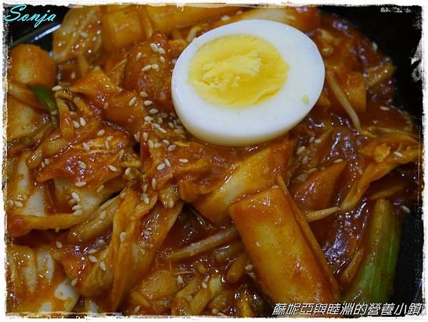 辣炒年糕 (1280x961)