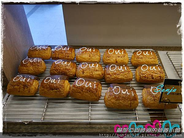 Oui Caf'e-歐法麵包2