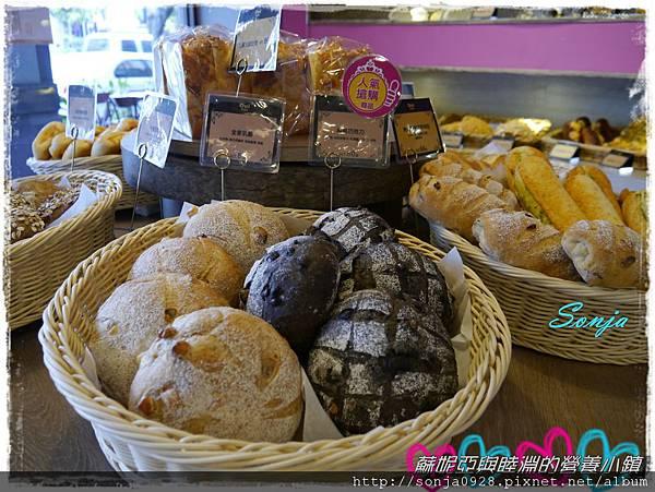 Oui Caf'e-歐法麵包3