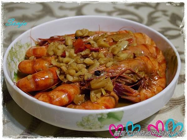 蒜香辣味蝦1