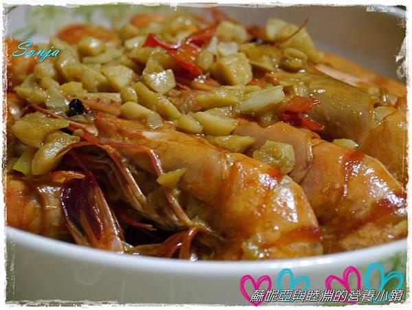 蒜香辣味蝦4