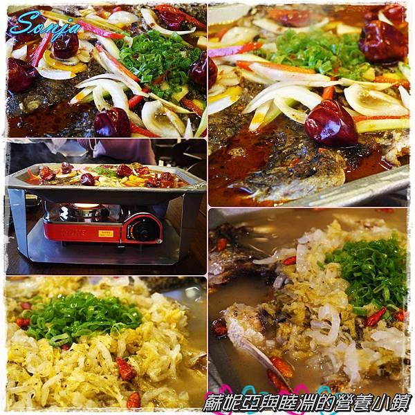 撈五鍋風味烤魚5