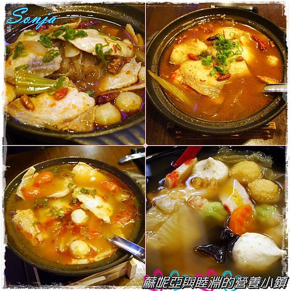 撈五鍋風味烤魚6