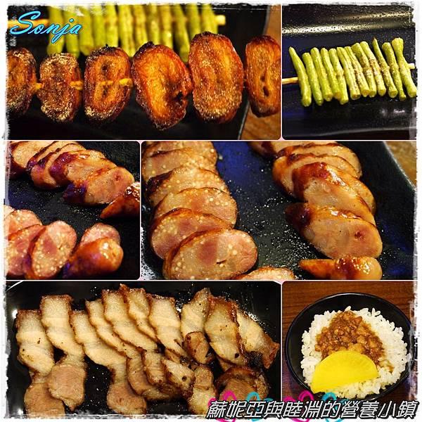 撈五鍋風味烤魚8