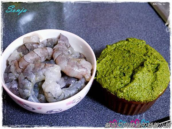 青醬蛤蜊義大利麵7