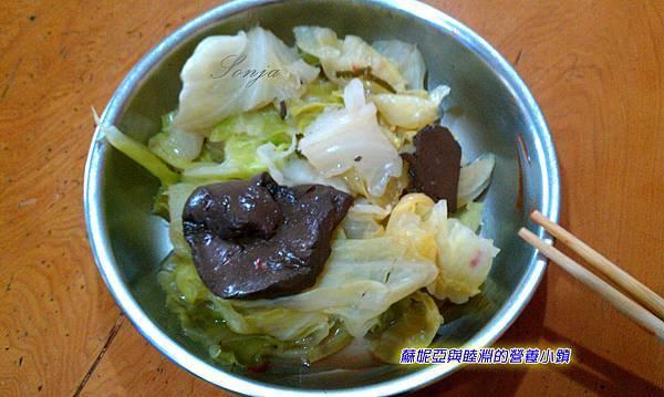 3-11中菜