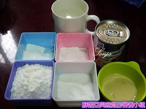 低蛋白點心-涼糕1