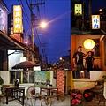 福美餐廳5.jpg
