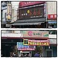 福美餐廳8.jpg