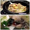 星上星-肥腸煲+皮蛋三鮮湯.jpg