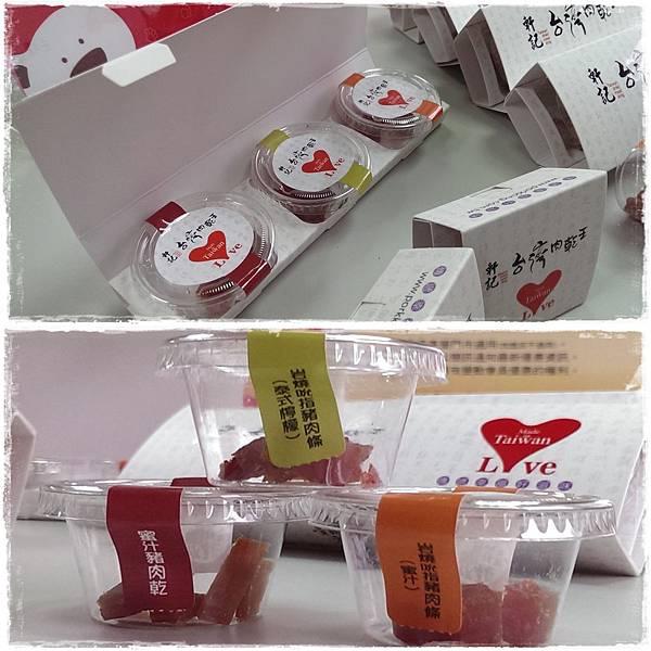 軒記台灣肉乾王19.jpg