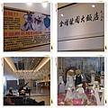 全國麗園咖啡廳4.jpg