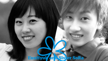 Eun Hyuk and sister